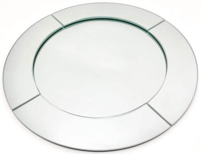 Where to find ROUND MIRROR CHARGER PLATE in Charleston